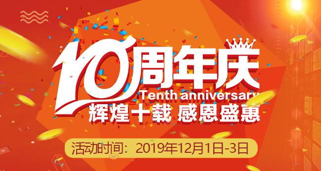 第七届中国国际管材展览会