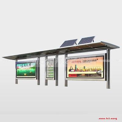 太阳能候车亭-- 宿迁宏邦交通设施有限公司