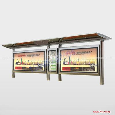 不锈钢候车亭-- 宿迁宏邦交通设施有限公司