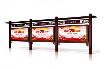 在宣传栏栏灯箱上投放广告具有哪些优势呢?