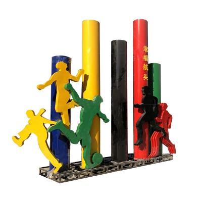 城市雕塑-- 候车亭