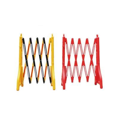 塑料可伸缩围栏