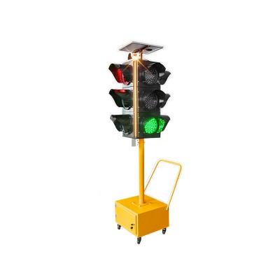 交通信号灯可移动
