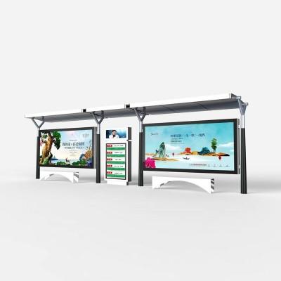 太阳能候车亭-- 宿迁泰诚广告设备有限公司