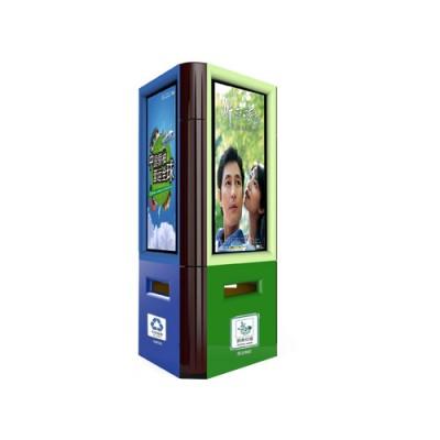 广告垃圾箱-- 候车亭
