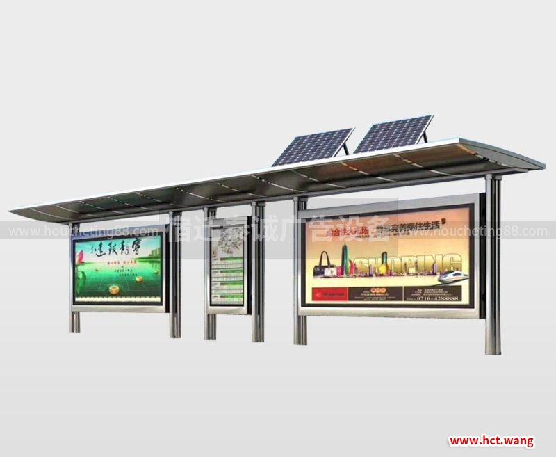 让太阳能候车亭一直畅销的几个优点