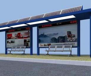 太阳能候车亭建设应该被大力提倡