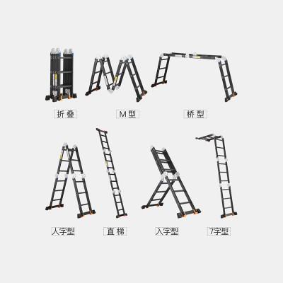 多功能折叠梯