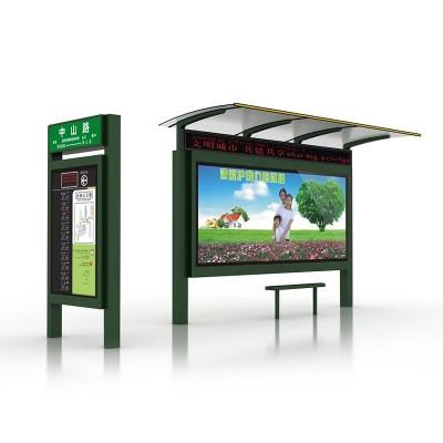 农村候车亭-- 宿迁泰诚广告设备有限公司