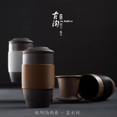 复古隔热泡茶杯