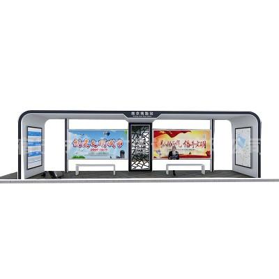 港湾式城市公交候车亭-- 宿迁市远大广告设备有限公司