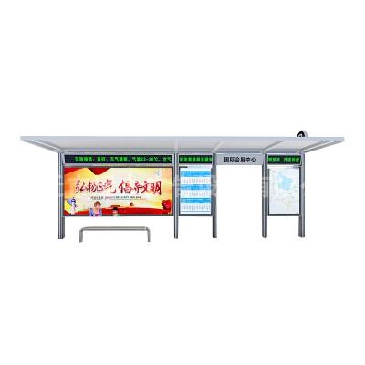 LED智能公交站台-- 宿迁市远大广告设备有限公司