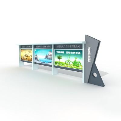 文化宣传栏-- 宿迁市远大广告设备有限公司