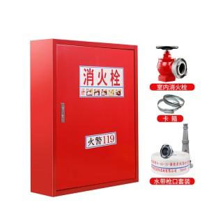 室内消防栓箱