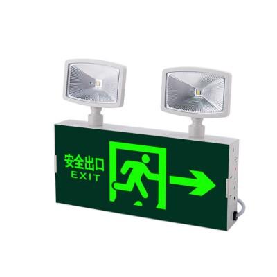 安全出口指示灯牌-- 候车亭