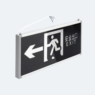 安全出口疏散指示灯-- 候车亭