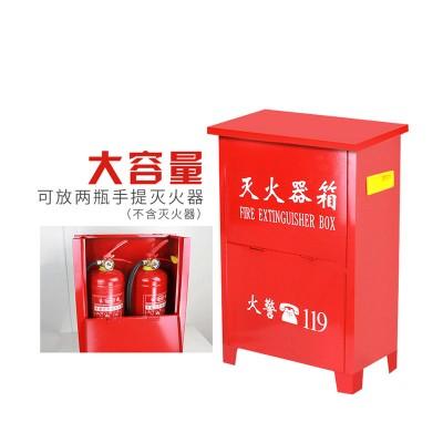 灭火箱-- 江苏建军消防安装工程有限公司