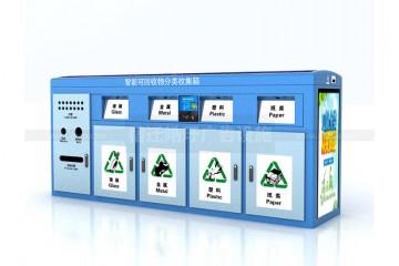 智能垃圾分类箱缓解垃圾焚烧污染