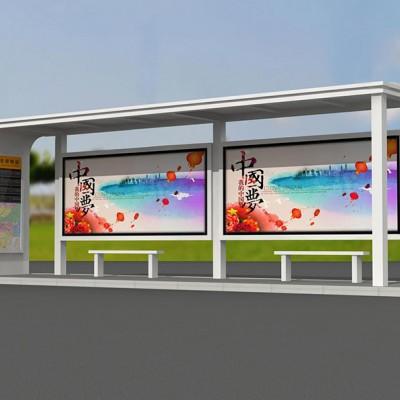 公交候车亭-- 宿迁市兄弟广告设备有限公司