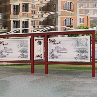 社区阅报栏-- 宿迁市兄弟广告设备有限公司