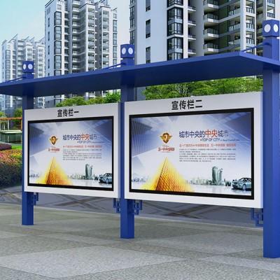 社区宣传栏-- 宿迁市兄弟广告设备有限公司
