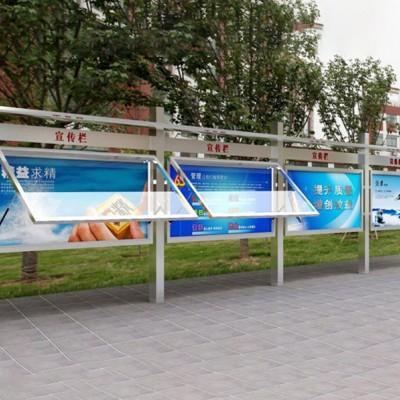 不锈钢广告宣传栏-- 宿迁市兄弟广告设备有限公司