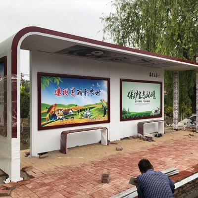 湖南经典中国风候车亭安装现场