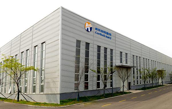 江苏库贝米特激光科技有限公司