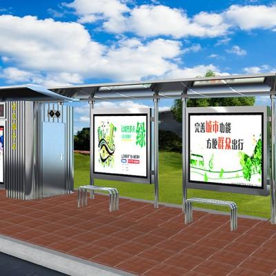 不锈钢候车亭-- 江苏绿星源智能科技有限公司