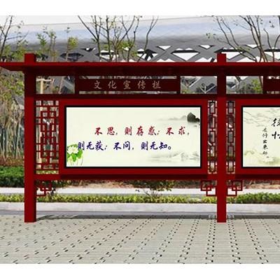 宣传栏-- 江苏华腾广告设备有限公司